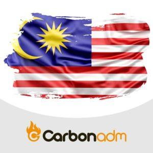 Μαλαισίας